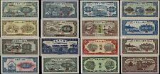 Replacement China 1948-1951 Banknotes 1-50000 Yuan 60 PCS Full Sets