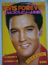 ELVIS FOREVER Japan Book Roadshow Special Issue w/Poster