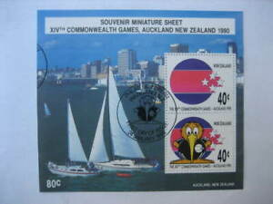 NEW ZEALAND USED MINIATURE SHEET-1989 COMMONWEALTH GAMES SG MS 1538