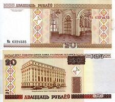 BELARUS 20 Rublei Banknote World Paper Money aUNC Currency Pick p-24 Note Bill