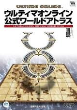 Ultima Online Official World Atlas strategy guide book / Online