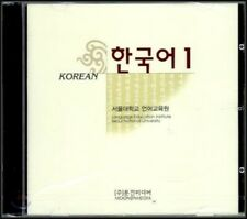 [CD] Korean 1 (한국어 1) Book CD- Seoul National University Language Institute