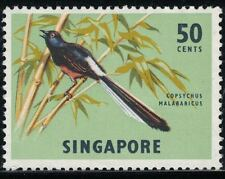 Singapore SC66a Bird Watermarked Sideways MNH