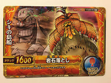 One Piece OnePy Berry Match W PART07 CA015-W Rare