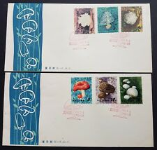 1981 China T66 Edible Fungi Mushrooms 6v Stamps B-fdc (2 covers) 中国食用菇菌邮票首日封