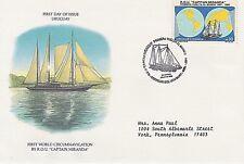 Uruguay 1988 Fdc - R.O.U. Capitan Miranda - 1St Trans-World Voyage Centinary