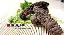 DinCaribbean Dried Sea Cucumber Black Teat Grade AA ExtraLarge(1LB)
