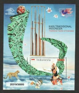 INDONESIA 2011 TRADITIONAL TEXTILE OF WEST JAWA SOUVENIR SHEET OF 1 STAMP MINT