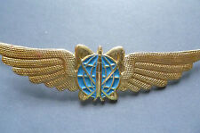 Badge- UKRAINE ARMY, NAVY & AIR FORCE CAP BADGE (8x2 cm)