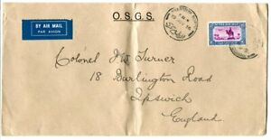 "Sudan 1936 2½p. on O.S.G.S. cover ""Khartoum North"" to Ipswich, England"
