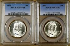 1950 PCGS MS63 FBL Franklin Half Dollar - 100% White