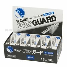 FEATHER Artist Club PRO GUARD blade PG-15 10 packs 150 blades