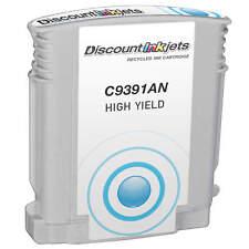 CYAN Ink Cartridge for HP 88 XL OfficeJet Pro K8600
