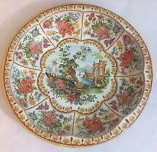 Vintage Made in England Tin Designed by Daher bowl dish design