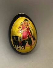 Vtg Russian Lacquer Box Egg Shaped Trinket King Czar & Beasts from Fairy Tales
