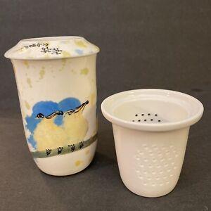 Teavana Ceramics 3 PC Asian Blue Birds Loose Leaf Tea Cup Infuser Lu Bisa Artkey