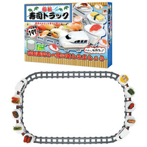 Rotating Sushi Toy Electric Revolving Sushi Toy Rail Train Set Kids Role-Playing