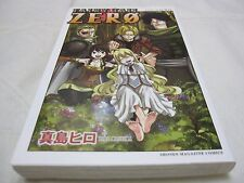 7-14 Days to USA. Used Fairy Tail ZERO Hiro Mashima. Japanese Version. Manga.