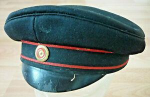 Schirmmütze, Uniformmütze, Feuerwehr Kaiserreich, 1.WK (Art.5048)