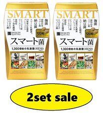 Svelty Smart Bacterium Mixed Grains 120 Tablets x 2SET Diet Supplements From Jap
