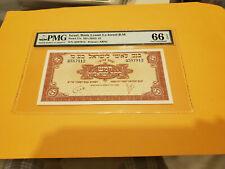 israel Pick 21a Pmg66