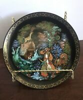Tianex Collector Plate Russian Legend 1990 No60-V25-1.11 Whimsical Wall Decor