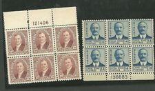 2 Canal Zone Plate Blocks 12 Cents 14 Cents Postage Gaillard Sibert