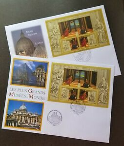 France - Vatican Joint Issue Museums 2005 Art Culture Architecture (FDC pair)