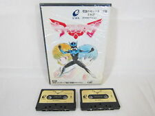 MSX WING MAN ENIX Wingman Cassette Tape Ver Import Japan Video Game 1370 MSX