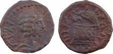 Julia Domna (170-217), Bronze AE14, Nicée - 27