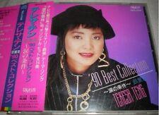 鄧麗君 Teresa Teng 涙の条件 TACL-2308 1A3 TO Japan press w/obi