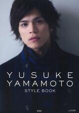 YUSUKE YAMAMOTO STYLE Book Japanese Actor Fashion Style Book