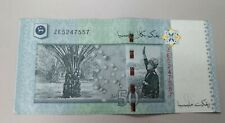 Malaysia MBI Mohammed Ibrahim RM50 Prefix ZE 5247557 Replacement banknote EF AU