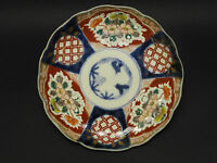 ANTIQUE 19c DAOGUANG CHINESE IMARI PORCELAIN PLATE 清道光伊萬里