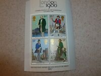 London 1980 International Stamp Exhibition British Miniature Sheet MNH 59 1/2 P