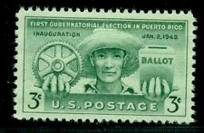 3¢ PUERTO RICO STAMPS Lot of 100, ISSUED OVER 65 YEARS AGO