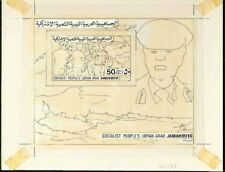 Libya 1981 12th Anniv of Revolution SS/HAND-DRAWN ESSAY