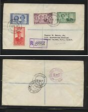 Bechuanaland  registered royal visit stamps on cover to US        HT0123