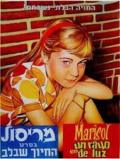 """1960 Israel MARISOL Movie HEBREW POSTER Film """"UN RAYO DE LUZ"""" Spanish MUSICAL"""