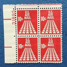 US USA Sc# C72 MNH FVF PLATE # BLOCK Fifty Star Runway Airmail