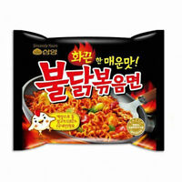 SAMYANG KOREAN FIRE NOODLE CHALLENGE HOT CHICKEN FLAVOR RAMEN SPICY NOODLE