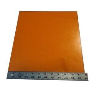 "250nm to 520nm Laser Shielding - 12"" x 12"" (~30.5 x ~30.5 cm)"