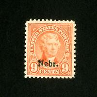 US Stamps # 678 Superb OG NH Fresh