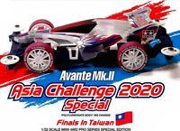 TAMIYA 95525 Mini 4WD Racer Limited 1/32 Avante Mk.II Asia Challenge 2020 Taiwan