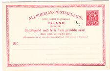 Iceland/Island-Postal Stationery: 1889/80, 10 + 10 aur, Carmine on Ivory