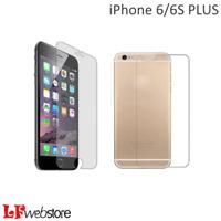 Custodia per Apple iPhone 6 4.7 Wallet Fronte trasparente BIANCA