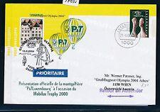 97805) AUA Olympiade So-LP Wien - Athen 13.8.2004, GAU Luxemburg Ballon