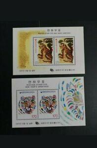1997 Korea New Year Animal Zodiac Tiger S/S Set of 2 VF MNH