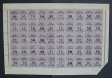 Germany - Bayer Staatseisenb 1918 Railway stamps 50 Pf Complete Sheet