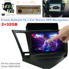"""Fit For Chevrolet Cruze 09-15 9"""" Screen Android 10.1 Car Stereo Radio Player GPS"""